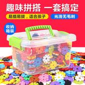 叮当木雪花片大号儿童积木玩具3-6周岁男孩女孩拼装拼插1000片