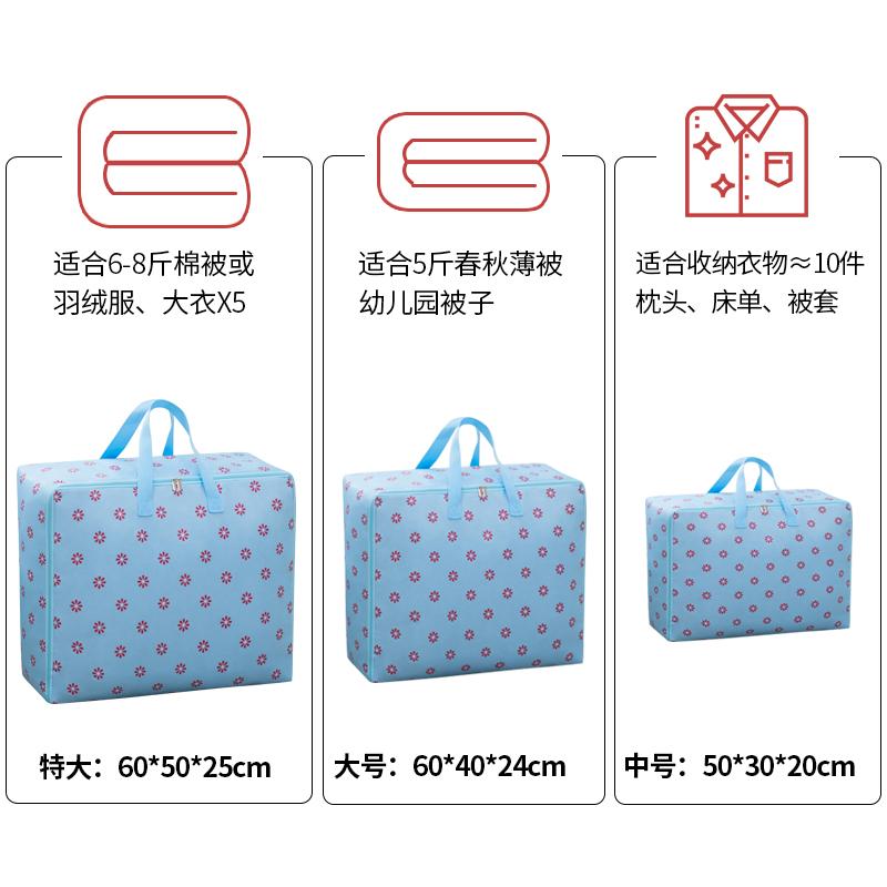 装棉被子子的收纳袋子大号牛津布搬家用神器衣服物行李打包整理袋
