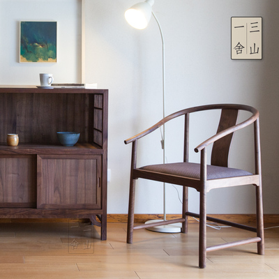三山一舍知足圈椅黑胡桃樱桃实木餐厅扶手椅休闲椅简约新中式家具网上商城