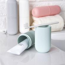 旅游必备神器简约牙膏收纳 旅行牙刷盒便携式洗漱口杯刷牙杯子套装
