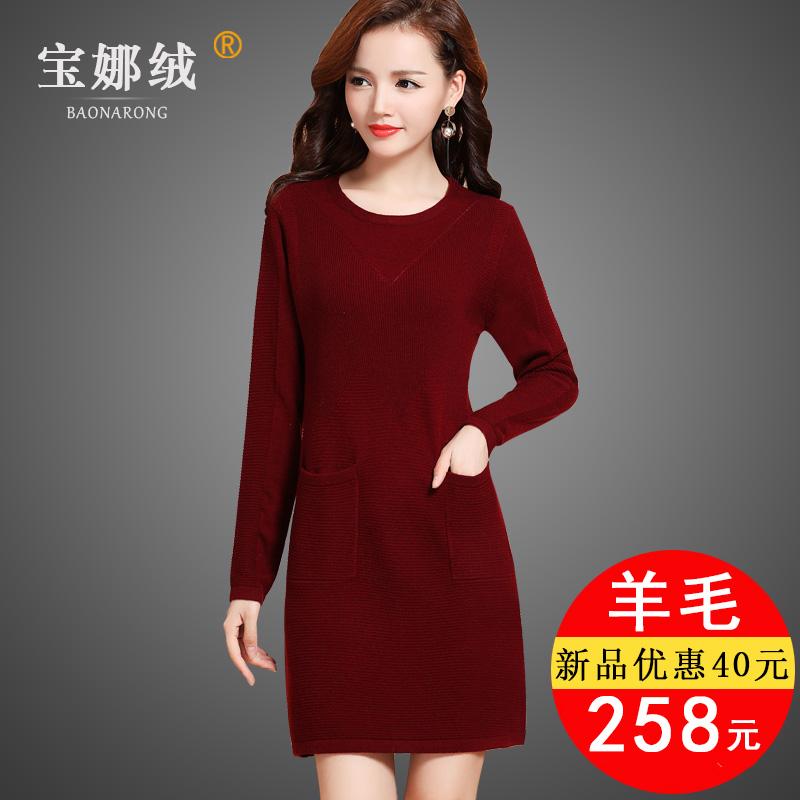 韩版羊毛衫长款女