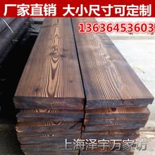 碳化木板宽板台面守韭ヌ萏げ桨遄烂姘商ǚ栏木板火烧木隔板地板