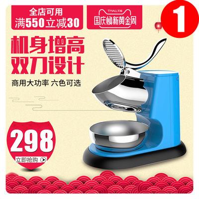 伟丰碎冰机商用高脚刨冰机大马力电动雪花沙冰机奶茶店用制冰沙机