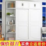 衣柜简约现代经济型移门推拉式衣橱实木板式组合型卧室小柜子环保