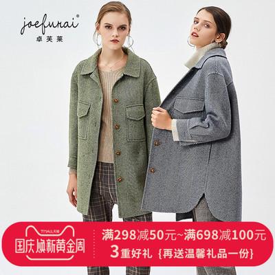 卓芙莱人字纹双面羊绒大衣女短款2018新款茧型羊毛呢外套羊驼绒