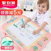 超大号儿童画画板磁性写字板 3岁玩具宝宝涂鸦板 彩色小孩幼儿