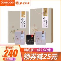 克明前礼盒装一级珍稀白茶正宗原产地100恒盛安吉白茶新茶2018