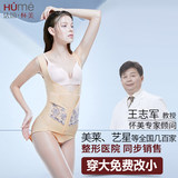 After the art fine liposuction postpartum body shaping corset deduction abdomen waist sleeveless triangle slimming onesies second phase