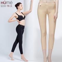 大腿抽脂塑形裤修复一期吸脂抽脂术后医用塑身女束身塑大腿七分裤