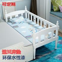 欧式白色儿童床单人床拼接床加宽床带护栏婴儿床男孩女孩松木床