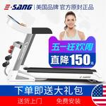 【美國品牌】伊尚跑步機家用款健身器材多功能靜音折疊減震跑步機