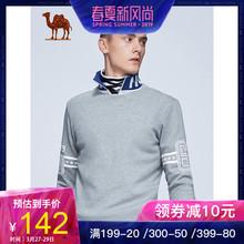 骆驼卫衣男 圆领套头衫秋季款加绒保暖休闲上衣长袖运动服图片