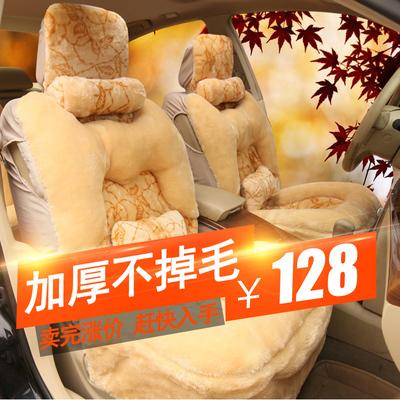 短毛绒汽车坐垫冬季全包专用保暖车座椅套加热羽绒棉汽车座套新款