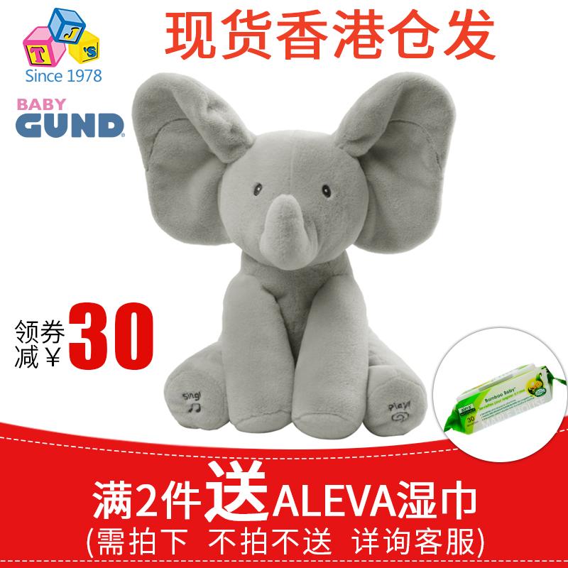 小象玩具毛绒