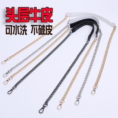 女包包链条配件金属链条包包链子斜挎包链条带真皮包带子铁链肩带