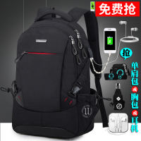 Backpack male Korean fashion trend shoulder bag casual business computer travel high-capacity high school college student bag