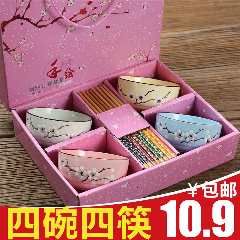 陶瓷婚庆碗筷