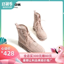 European Station Jelly-coloured Trendy Shoes Lace Martin Boots Lace Leather Hollow Mesh Boots Air-permeable Mesh Boots Women's Shoes