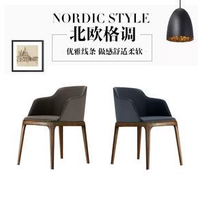 北欧实木餐厅椅子成人简约家用原木真皮布艺餐椅软包扶手靠背椅