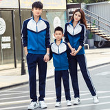 High school students junior high school middle school students college wind jacket shirt trousers college class clothing sports school uniforms suit