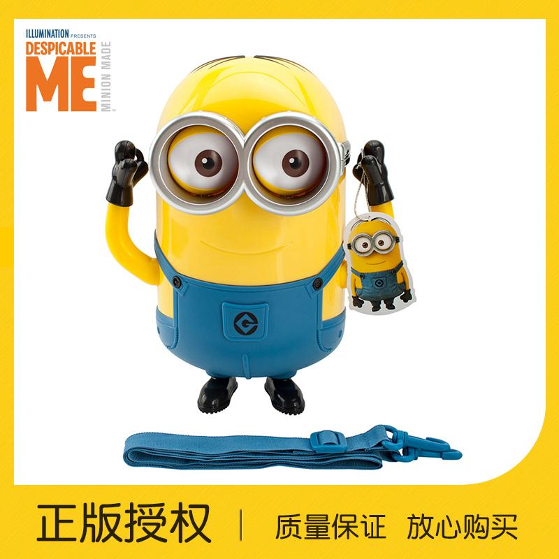 小黄人存钱罐创意礼品公仔幼儿园小朋友生日开学礼物玩具储物罐