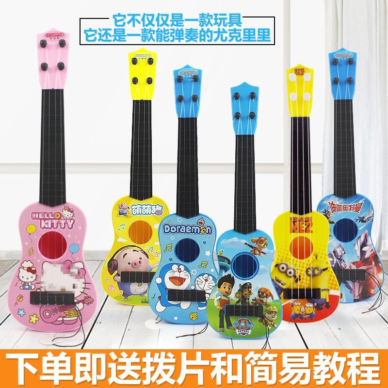 Музыкальные инструменты Артикул 597585619440