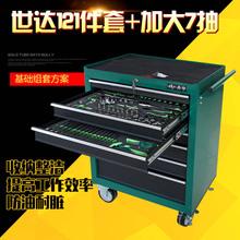 绿林汽修工具箱推车带工具柜抽屉式多功能移动维修车间工具车套装