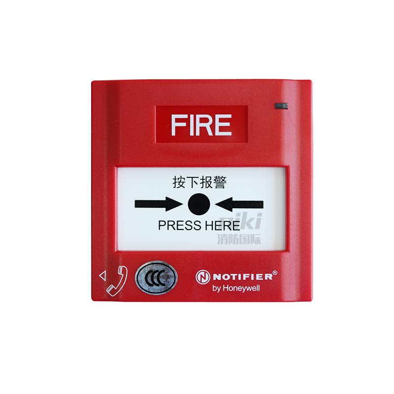 诺蒂菲尔手报J-SAP-M-M500K/M500KC手动报警按钮 带电话插孔 现货