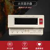 Low-cost Gulf GST-ZF-101Z fire display panel Floor display Layer display New spot Impulse