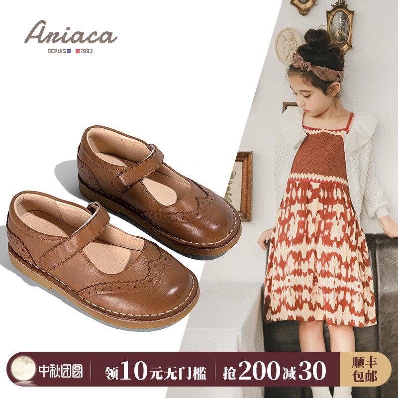 英伦软女童黑皮鞋新款Ariaca定制童鞋