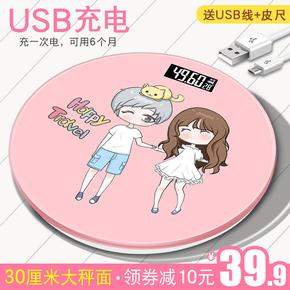 恒易USB可充电电子称 体重秤家用成人精准电子秤人体秤减肥称重计