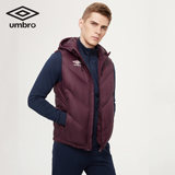 Inpo Umbro sportswear men's sports casual feather horse armor winter warm jacket horse clip