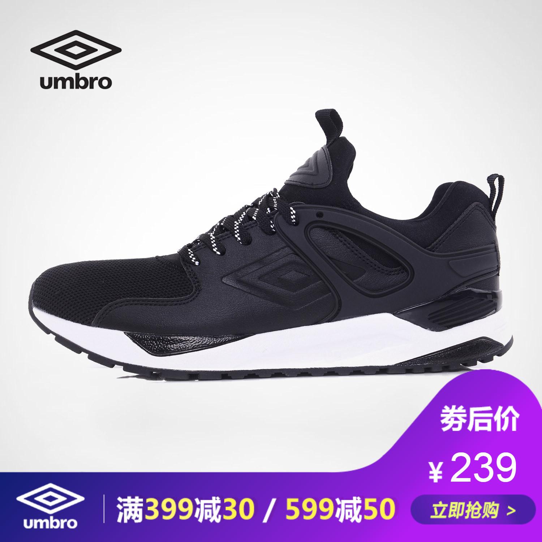 茵宝UMBRO男跑步鞋新款经典复古减震跑鞋透气网面拼接慢跑鞋