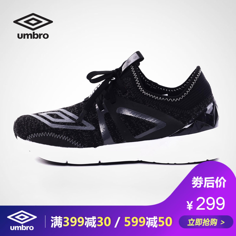 茵宝UMBRO男鞋春秋新款学生透气跑步鞋网面跑鞋一体织编织运动鞋