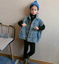 Wood Leaf Bora Bora Children's Wear Korean Boys and Girls Denim vest Fall 2019 Loose Individual Parent-Child Outerwear