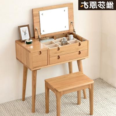 日式纯实木梳妆台在哪买