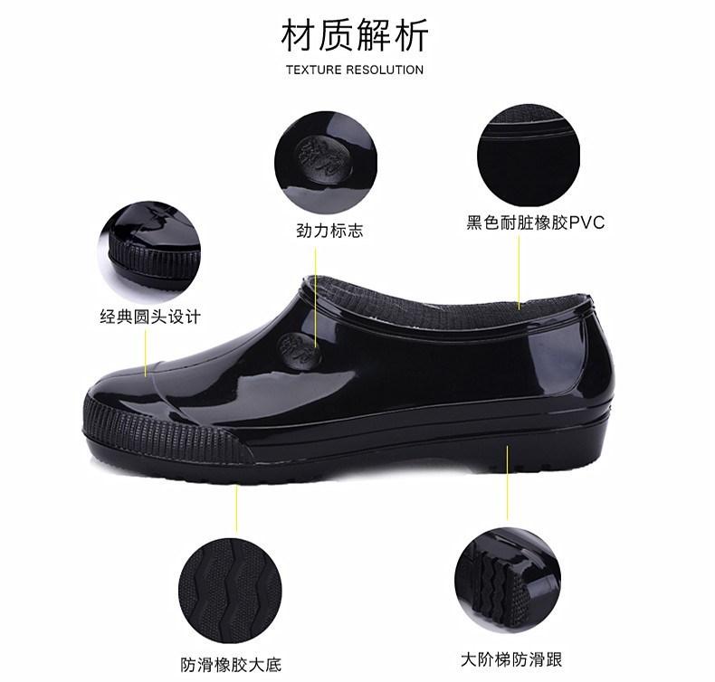 男士透气舒适低帮雨鞋防滑短筒雨靴男女鞋春秋时尚夏季男士牛筋新