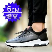 男鞋春季潮鞋韩版潮流男士内增高休闲皮鞋英伦百搭板鞋夏季小皮鞋