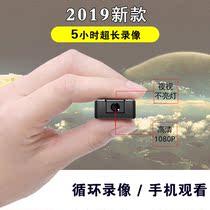 无线摄像头wifi高清无限户外运动DV随身带旋转录像迷你小型连手机家用摄像机夜视微行摄影头相机充电便携式