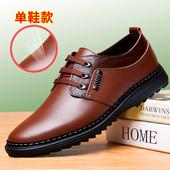 潮流男鞋 春季男士 潮鞋 商务正装 韩版 2019新款 休闲皮鞋 百搭豆豆鞋
