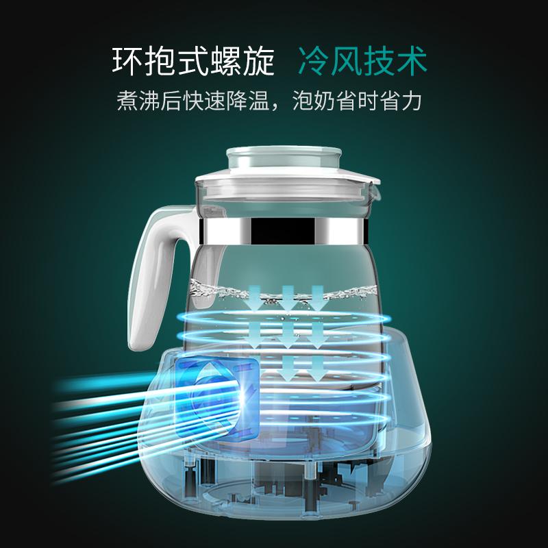 小壮熊恒温调奶器玻璃热水壶婴儿智能全自动二合一冲奶粉温奶器暖