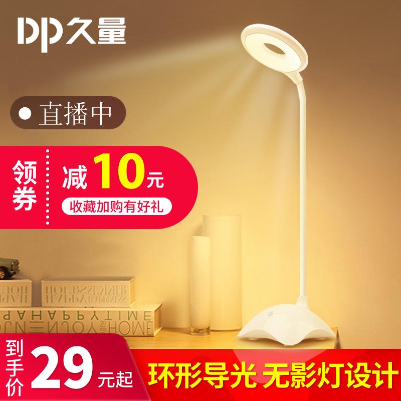 【18.1.8值得买】福利,淘宝天猫白菜价商品汇总