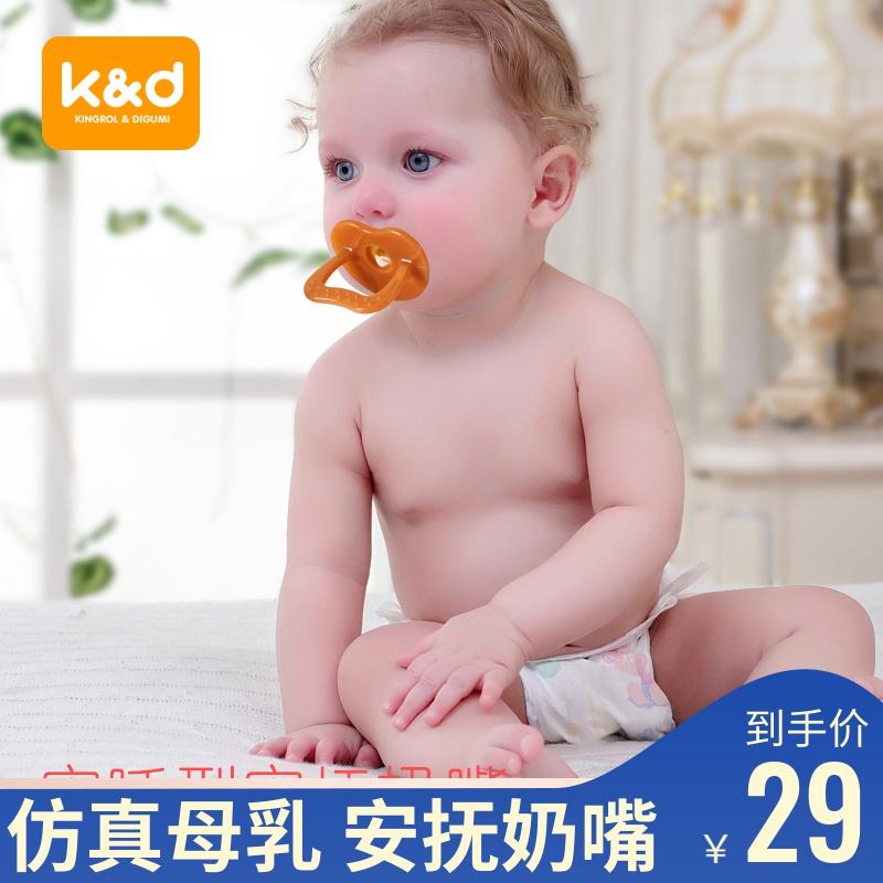 宝宝安抚奶嘴个月新生婴儿超初生安慰