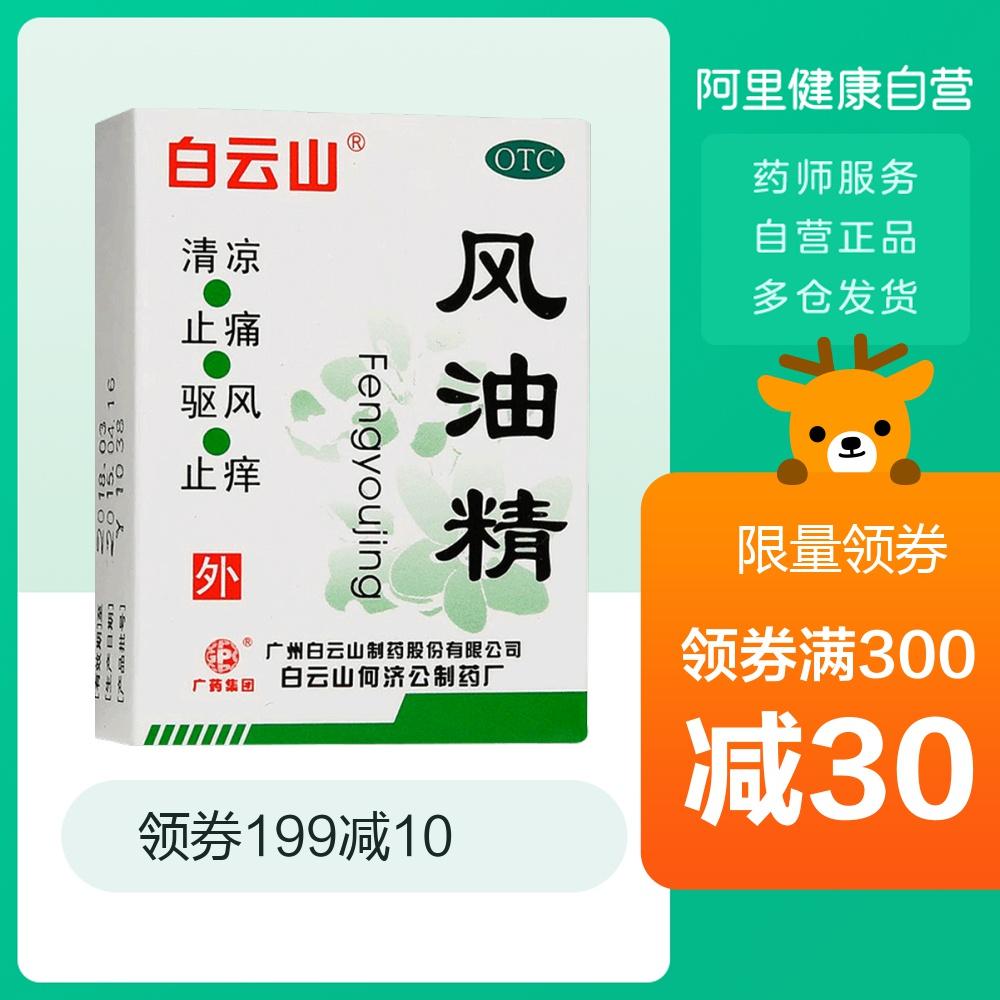 Защита от комаров Артикул 539369474740