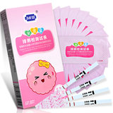 David semi-quantitative ovulation test strips 10 ovulation test paper high precision and accurate detection of pregnant female eggs