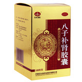 Gifted honey] with Ling Bazi Bushen Capsule 100 capsules kidney and knee pain, dizziness, tinnitus and forgetfulness