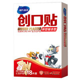 Hai's Heinuo Shaped Breathable Waterproof Bandage Band-Aid 18 Pieces / Box Fingertips Sticky Joints Hemostatic Stickers