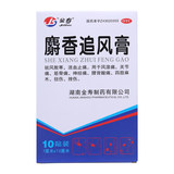 Jinshou fragrant chasing wind cream 10 stickers / box blood circulation analgesic rheumatism pain joints bone pain numbness