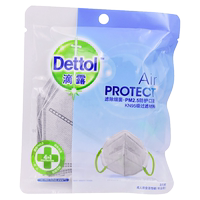 Dettol / dripping PM2.5 protective mask professional - with activated carbon 3 ear hanging dust-proof anti-smashing sand