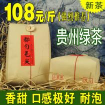 210g云雾新茶绿茶礼盒装黄山毛峰西湖龙井茗上茗绿茶茶叶2017